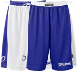 Шорты спортивные ESSENTIAL REVERSIBLE SHORTS (Spalding)